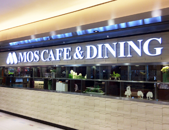 MOS CAFE&DINING